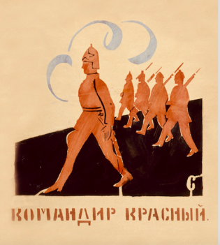 Antisemitism and the Left in the Russian Revolution