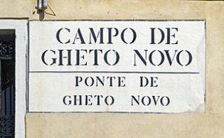 The Ghetto Of Venice: Past, Present, Future