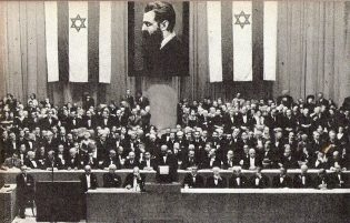 Dirty Laundry: Dissent and Self-Criticism in 20th-Century Jewish Politics