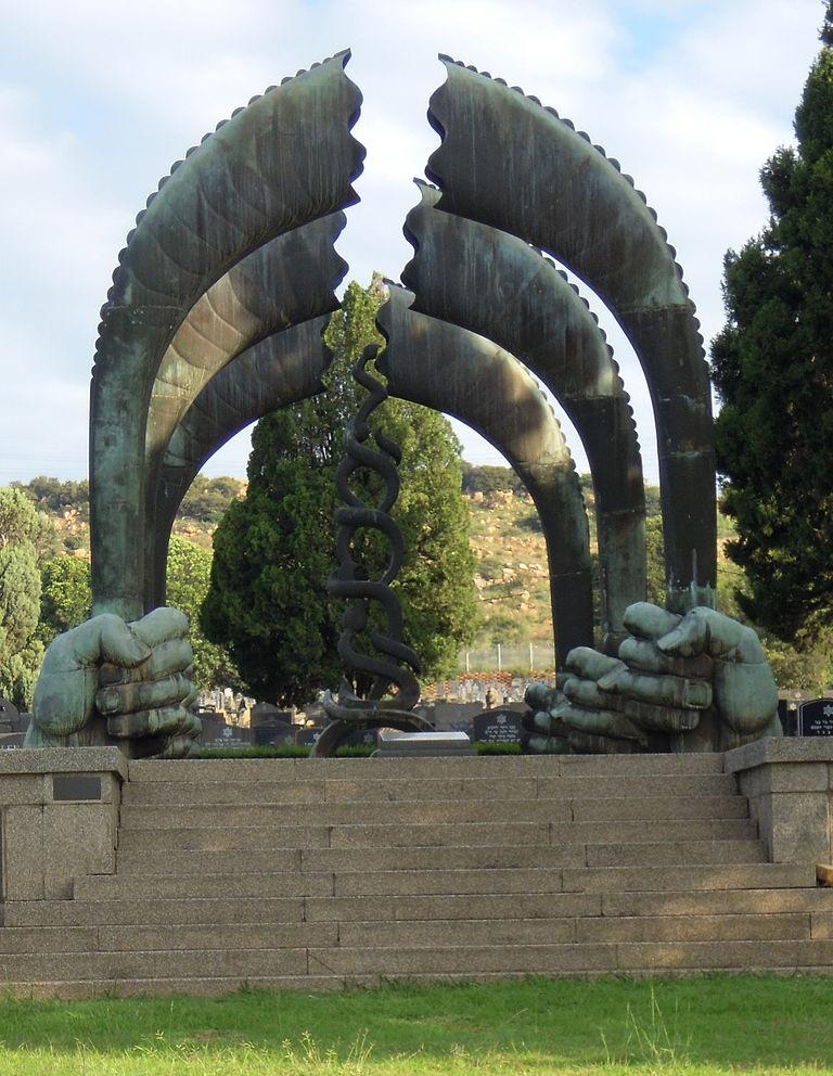Holocaust Memorial, Johannesburg