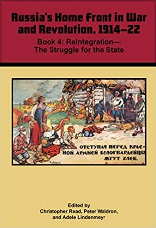Bolshevik Responses to Antisemitism during the Civil War: Spatiality, Temporality, Agency
